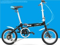 Wholesale 14 Inch Blue Bike - 2016 High carbon steel material Super light 14 inches of variable speed folding bike ultra light folding bicycles