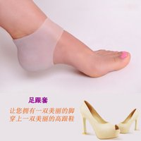 Wholesale Soft Silicone Pad - 200pcs=100Pairs Soft Silicone Anti-Cracking Pad Moisturizing Gel Heel Socks Cracked Foot Care Protectors White SKin Colors DHL Free