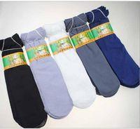 Wholesale Knit Ankle Socks - Wholesale 100 pairs  lot Man Spring Summer Bamboo fiber material Socks 5color slim socks Prevent Slip Prevent Sweating For 10-60 old
