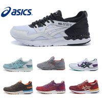 Wholesale Quality Baits - Asics Men Women Running Shoes High Quality BAIT x Gel Saga Cheap Training 2016 New Arrival Walking Shoes Free Shipping Size 5.5-10