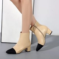 Wholesale Rubber Button Cap - free ship! u633 34 40 genuine leather cap toe heel short boots beige black vogue fashion choices