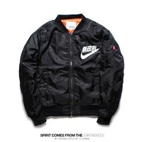 Wholesale Military Badge Embroidery - Fall- best hip hop men jacket embroidery shark windbreaker baseball camo camouflage military sport outwear badge down coat