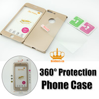 Wholesale Edge Protector Silver - with retail box colorful full cover phone case 360 degree protector for iPhone 5 6 7 Samsung S6 S7 edge series