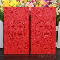 Wholesale Money Envelopes - 96pcs Wedding Favor Pearl Paper Hot Red Gold Packet Money Envelope Gift bag Hot Stamping Money Paper Bags Chinese Traditional