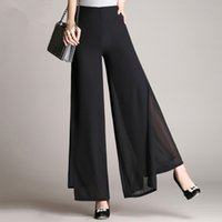 Neue Design Lady Graceful Palazzo Hosen Sommer Breathable Stoff Double Layer Chiffon Schwarz High Waisted Wide Leg Hose