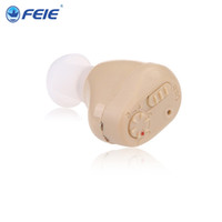 Wholesale Mini Hearing - Hot Sale Most Competitive Mini in the Ear Voice Amplifer Rechargeable Hearing Aids S-219