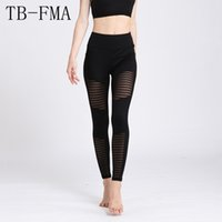 Yoga Hosen Frauen Widen Taille Dance Fitness Leggings Kompression Gym Workout Fitness Laufhose Sportwear Weibliche Hosen