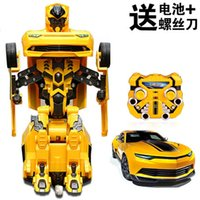 Wholesale Electric Car Keys - Remote deformation of a key to change a key to the King Kong 4 wasp boy toy deformation car robot
