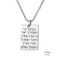 Wholesale Jewelry Messages - Myshape Wiccan Jewelry Wax Cord Necklaces Judaica Pendant Message Engraved on Hebrew Ethnic Necklace Jewish Jewelry Necklaces Jewelry