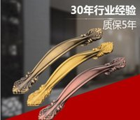 Wholesale Furniture Direct Factory - European ivory white cupboard handle cabinet drawer cabinet handle furniture hardware accessories factory direct sales