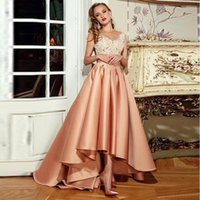 Modische schiere Hals Porträt High Low Prom Kleider mit Spitze Applikationen Champagner und Orange Sexy Abendkleider Party Dress