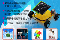 Wholesale Small Plastic Robot Toy - Pupils science and technology small production diy solar toy car toys science experiment materials science gizmo