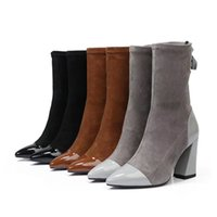 Wholesale Medium Coarse Sanding - New winter boots with high heel Martin woman in tube with coarse elastic material spell leather boots lacquer