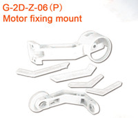 Wholesale Fpv Mount - Walkera G2D G-2D FPV Plastic Gimbal Parts Motor Fixing Mount G-2D-Z-06