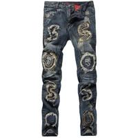 Wholesale trousers patch - Men's fashion slim rivet ripped jeans Casual patch patchwork denim pants Long trousers