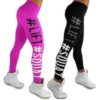 "Wholesale Free Squat - Women Sport Sex Yoga Leggings "" LIFT & SQUAT "" Leggins Elastic Tight fitting Pants Slim Fitness Pencil Fashion Trousers LWDK11 WR"