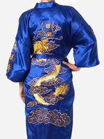 Wholesale Men S Bath Robes - Wholesale-Free Shipping Blue Chinese Men Satin Silk Embroidery Robe Kimono Bath Gown Dragon Nightwear Size S M L XL XXL XXXL S0009#