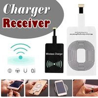 Wholesale Iphone 5c Android - Universal Qi Wireless Charging Receiver Wireless Charger USB Charging Adapter for iPhone 7 Plus 6 6s 5 5s 5c Samsung Series Android Phone