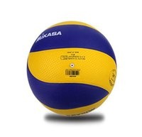 Competição profissional Voleibol tamanho 5 oficial de Vôlei PU Soft Touch  Padrão Tamanho MVA 200 voleibol d0fd7712cb5b3