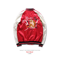 Wholesale Tiger Japanese - Fall-2016 Yokosuka Tiger Head Embroidery Jacket Japanese Harajuku Style Retro Ami Khaki Lovers Baseball Uniform Jacket Men and Women