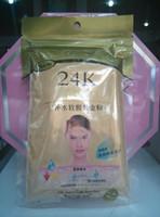 arıtma tozu toptan satış-24 K Aktif Altın Yumuşak Yüz Maskesi Aqua Beyazlatma Altın Tozu Toz Yüz Maskesi Lüks Spa Tedavisi 50g Nemlendirici Anti-Aging Cilt Bakımı