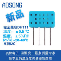 Wholesale Dht11 Digital Temperature - Wholesale-10pcs lot DHT12 Digital Temperature and Humidity Sensor Fully compatible with DHT11