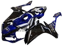 orange blau yamaha großhandel-Motorrad-Rahmen-Einspritzungs-Form-Körper-Verkleidungs-Installationssatz für YZF1000 YZF R1 2007 2008 ABS Einspritzungs-Körper-Verkleidungskit Blau-Schwarzes