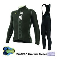 cycling jersey and bib shorts Men Gel pad 2017 ALE hot sale Winter thermal  fleece cycling 4ad27aed2