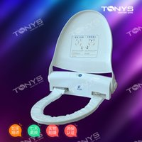 Wholesale Seat Pads For Toilet - The hospital toilet cover conversion intelligent toilet cover disposable toilet seat cover for automatic machine round pad