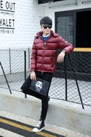 Wholesale High End Down Coats - 16 high-end men's short style warm and thicker white goose down coats as winter outwear