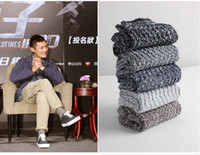Wholesale Thread Anklets - 2016 10Pairs Lot Men ECAO Socks Thick Thread Cotton Anklet Socks Male Ship Socks Top Quality Casual Short Socks