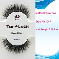 Wholesale Natural Short Eye Lashes - D-7 custom package private logo 100% Natural mink eyelashes short eyelashes Mink Hair sexy Eyelashes Eye Lashes