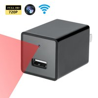 Wholesale Hidden Small Cameras Wifi - P2P Smallest WIFI AC Plug Spy Camera USB Wall Charger Hidden Spy Wifi Camera Nanny Cam Support APP Remote View