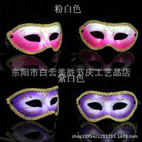 Wholesale Ads Bmw - 2017 BMW ad men's half face mask, Zorro mask ball, men's mask multicolor optional