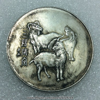 Wholesale Antique Chinese Coins - replica Ancient Chinese Coins Auspicious beginning 38mm 27g high quality Wholesale Buy 10 or more free gifts