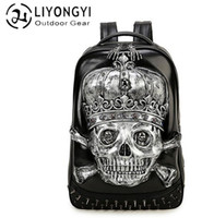 Wholesale Factory direct Shipping personality Free skeleton head D stereo male and female backpack casual retro luxury PU rivet brand punk Backpack