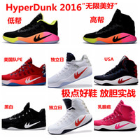 Wholesale Trainers Usa Cheap - sale!Hyperdunk 2016 Oreo USA Unlimited Basketball Shoes For Men Olympic Sneakers Cheap High Top Retro mens Trainers Black Volt Total White