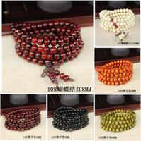 Wholesale Red Sandalwood Prayer Beads - 2016 New Hot fashion 8mm Natural Sandalwood Buddhist Buddha Meditation 108 beads Wood Prayer Bead Mala Bracelet Women Men jewelry