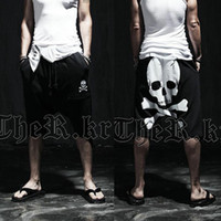 Wholesale Skull Harems - Wholesale-New 2016 summer skull male Calf-Length printed pants Mens slim Hip hop Short Pants Mid trousers Active casual Loose harem pants