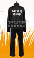Wholesale Cosplay Wearing School Uniform - Wholesale-Haikyuu!! Karasuno High School Uniform Jersey team hero wear sport Tobio Kageyama traning Koushi Sugawara Cosplay