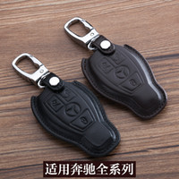 Wholesale Keychain Mercedes - For Mercedes-Benz All of Series Car Keychain 100% Genuine Leather Car Key Case Cover 3 Buttons Car Key Chain Ring Auto Accessory