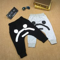 Wholesale Sport Camo Cargo Pants - New Fashion Children's Clothing 2016 Kids Boy Gilrs Camouflage Long PP Harem Pants Children's Sport Camo Cargo Trousers