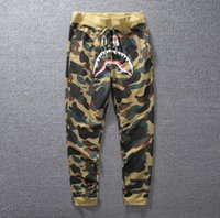 Organic Cotton organic terry cloth - Shark mouth printing thin section men s casual pants terry cloth camouflage pants feet