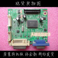 Wholesale Free Motherboard Drivers - Wholesale-Free Shipping> VA2431W driver VX2423W motherboard 715G3226-1