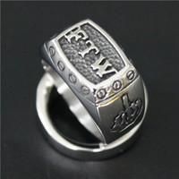 ingrosso disegni anelli freschi per gli uomini-1pc nuovo arrivo dito medio FTW anello in acciaio inossidabile 316L uomo ragazzo moda Design personale FTW Cool Ring