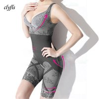 Wholesale One Piece Shaper Suits - Wholesale- Clyfls Women's one-piece shapers Slim Corset Slimming Suits Body Shaper Bamboo breathable Charcoal Sculpting Underwear