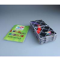 Wholesale Puzzle Rings - Wholesale-LingAo 12 Panels 5 Rings Master Magic Folding Twisty Puzzle Cube 12Pcs Black