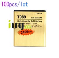 Wholesale Hercules Battery - 100pcs lot 2450mAh EB-L1D7IBA Gold Replacement Battery For Samsung Galaxy SII Hercules T989 i515 i717 SHV-E120S E120L  S  K i727 i547 L700
