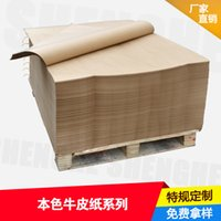 Wholesale Tissue Paper For Packing - DHL&SF_Express recycled Kraft Tissue Paper Moisture-proof Brown furniture packing flower packing logistics packing for christmas day (2)