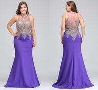Wholesale Stretch Mermaid Gown - 2018 Designer Occasion Dresses Lavender Plus Size Evening Gowns Illusion Back Stretch Satin Formal Mermaid Prom Wear CPS525